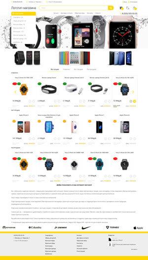 Шаблоны для cms для интернет-магазина electroshop