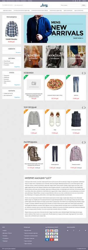 Шаблоны для cms для интернет-магазина Lucy