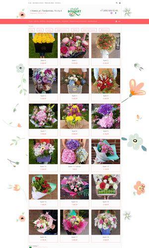 cms для интернет-магазина Цветочный магазин