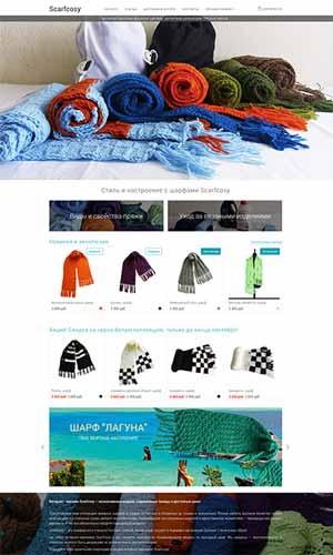 cms для интернет-магазина портфолио шарфы