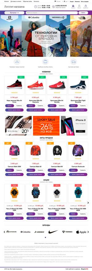 Шаблоны для cms для интернет-магазина Moguta