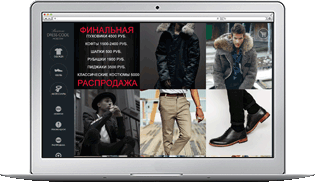 Платформа для интернет-магазина - отзывы о нас w2