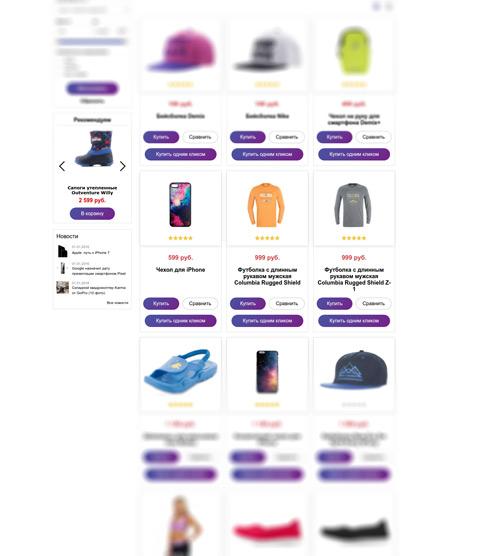Бесплатный движок для интернет-магазина unlim-goods