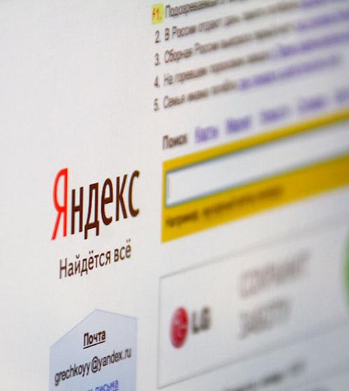 Бесплатный движок для интернет-магазина yandex