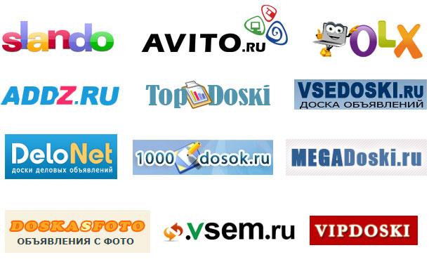 как найти товары для интернет-магазина на сайтах объявлений