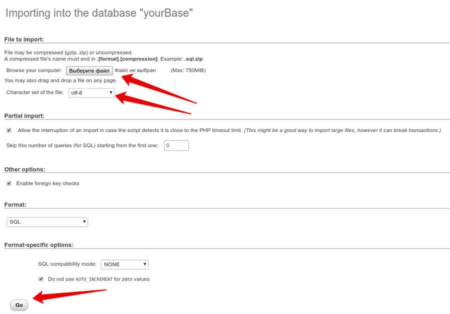 """Перетащите файл базы в окно импорта или нажмите кнопку """"Выбрать файл"""""""