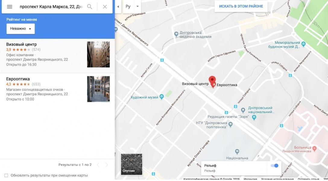 Добавьте сайт в google maps