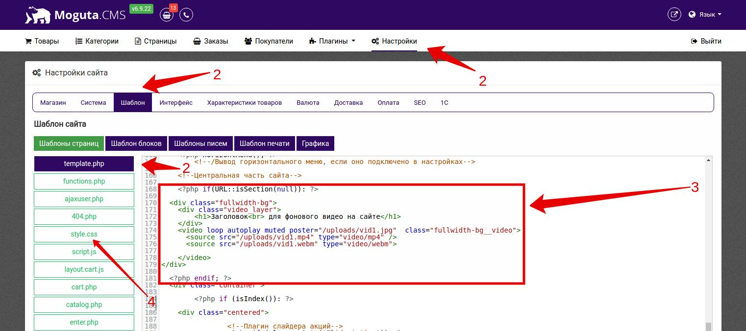 хостинг сайтов поддержкой php и mysql