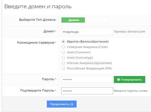 Как привязать домен к хостингу как сделать русский язык на сайте 192.168.1.1