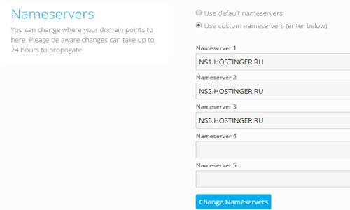 Как привязать доменное имя к хостингу 3