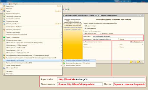 Moguta CMS realise 5.6 1c интеграция
