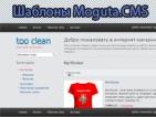 В каталог Moguta.CMS добавлено два шаблона