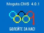 Moguta.CMS v.4.0.1 - номинант Рейтинга Рунета