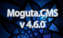 Moguta.CMS релиз 4.6.0