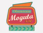 Moguta.CMS релиз 5.3.0