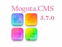 Moguta.CMS релиз 5.7.0