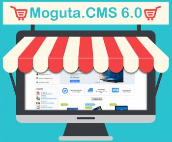 Релиз Moguta.CMS 6.0.0