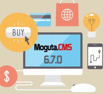 Релиз Moguta 6.7.0