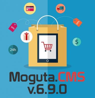 Релиз Moguta.CMS 6.9.0