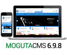 Релиз Moguta.CMS 6.9.8