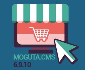 Релиз Moguta.CMS 6.9.10
