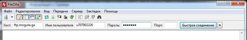 Установить интернет-магазина Moguta на сайт