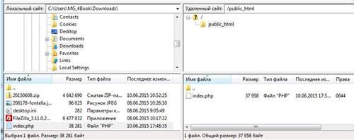 Как установить интернет магазин на cms Moguta