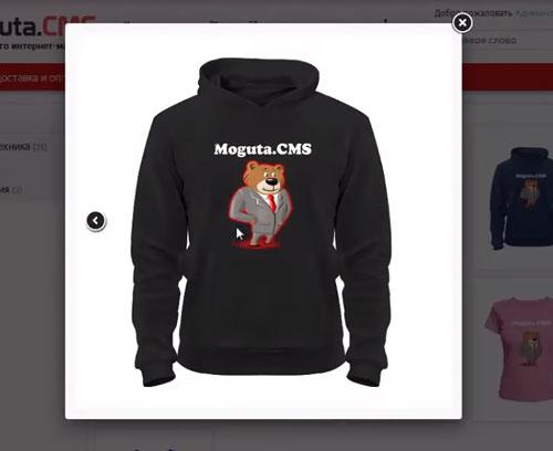 Плагин Галерея изображений для Moguta.CMS