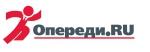 Логотип вебстудии ОПЕРЕДИ.РУ