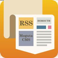 Скачать плагин новостной ленты с RSS