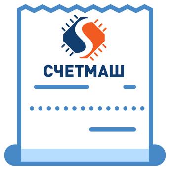 Интернет-касса «Счетмаш Онлайн» ФЗ-54