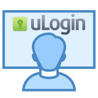 Авторизация через соцсети –uLogin