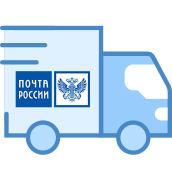 Интеграция с доставкой «Почта России»