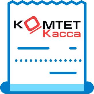 КОМТЕТ Касса - Онлайн-касса по 54-ФЗ для интернет-магазина